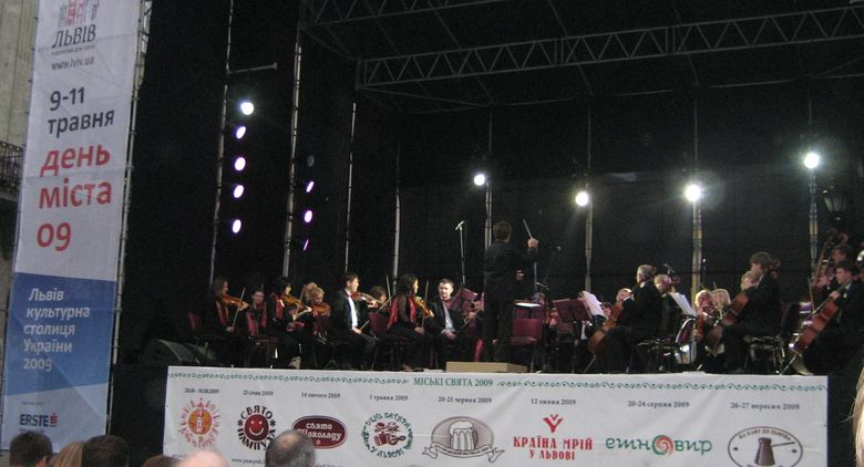 Open Air Concert in Lviv, Ukraine conducted by Myron Yusypovych