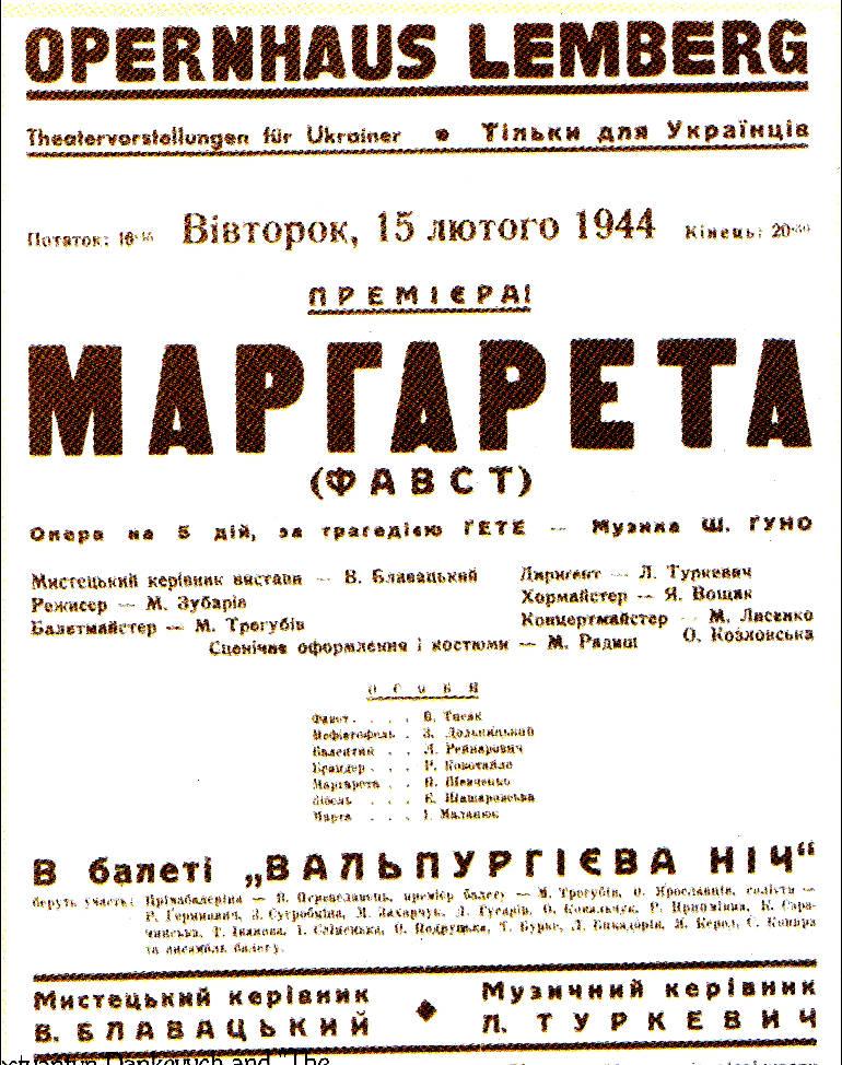 opera faust scary music