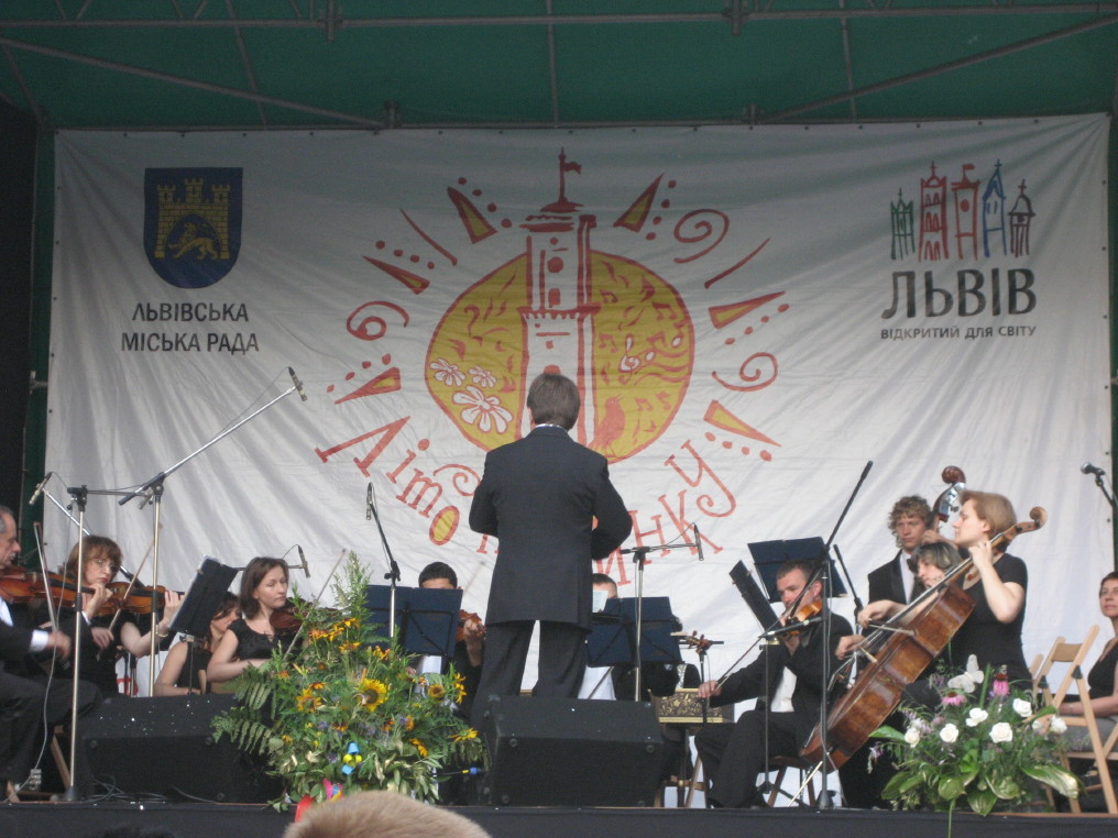 Outdoor Live Music Concerts in Lviv, Ukraine