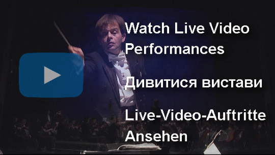Watch Live Video Performances