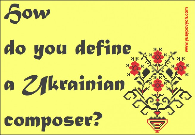Ukrainian Composer Definition