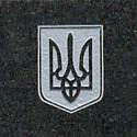 Ukrainian Banned